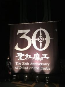 聖飢魔II30周年フラッグ